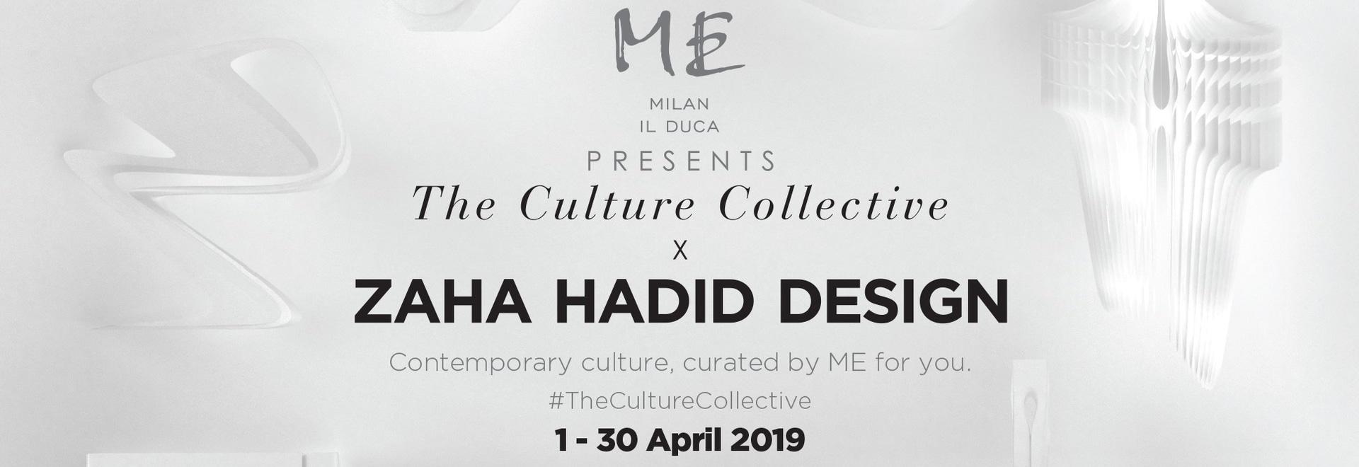 DESIGN WEEK MILAN 2019