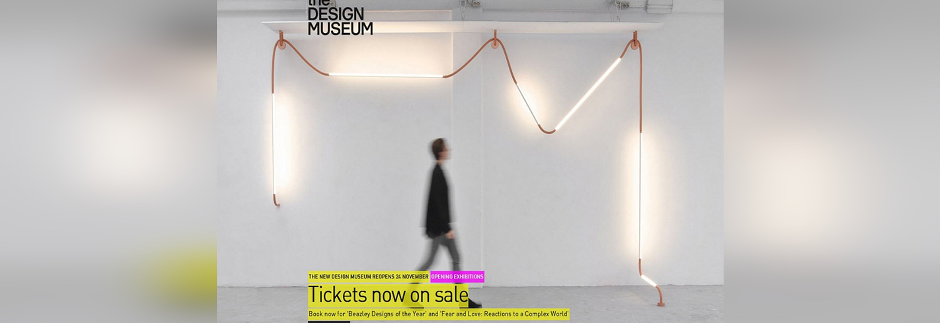 London: The Hybrid Museum