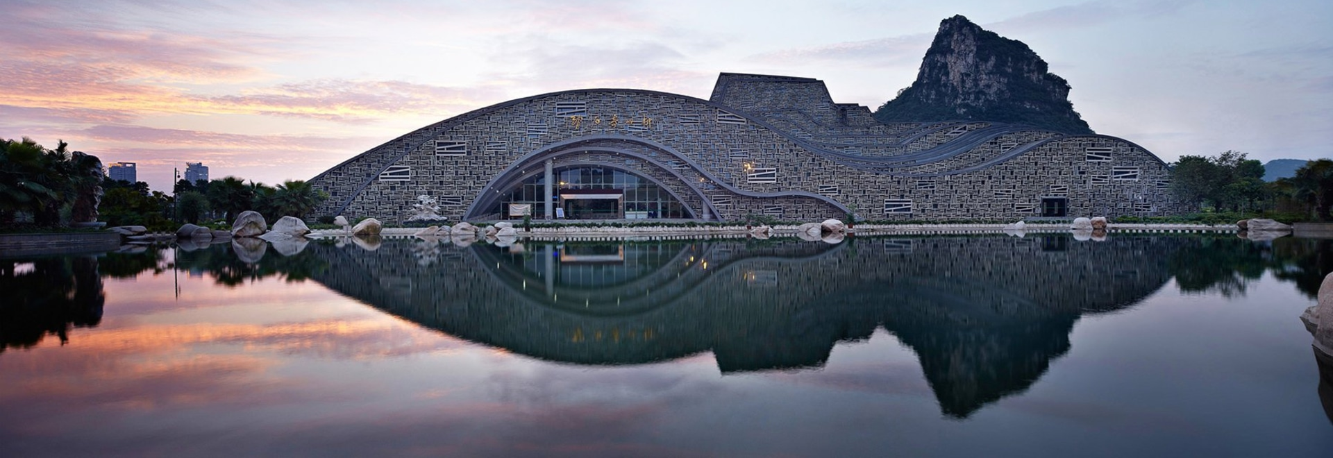 This sculptural hall in china mimics topography and movement