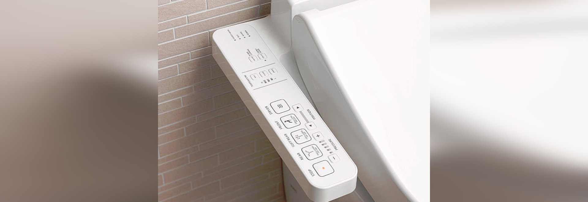 toto at ish new washlet features