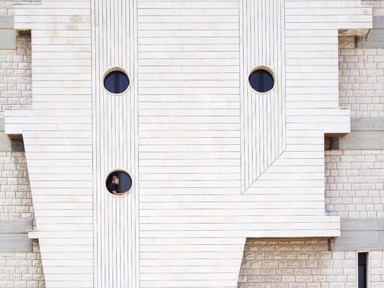 Form & Circles (© Serge Najjar)