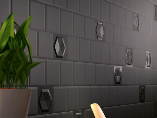 NEW: indoor tile by IRIS CERAMICA