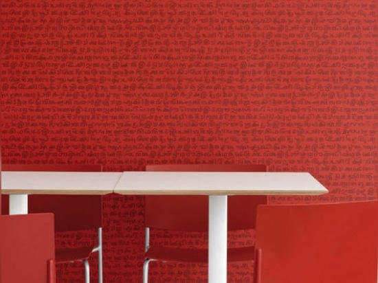 Katmandu: the new wallpaper for the collection 'Divertimento'
