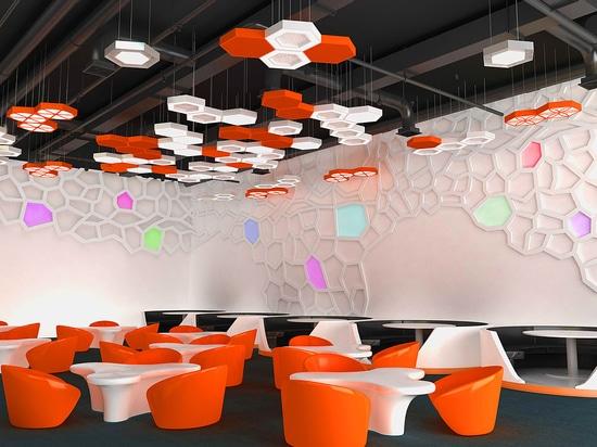 Multifunction Ceiling- LED + Acoustics Series