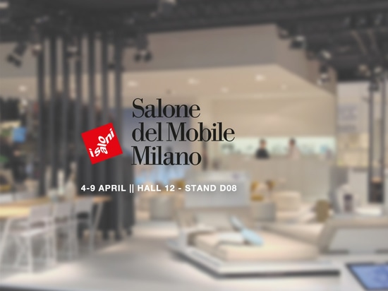 Manutti at Salone del Mobile Milan