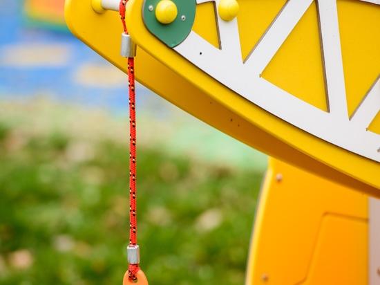 Crane on playground?