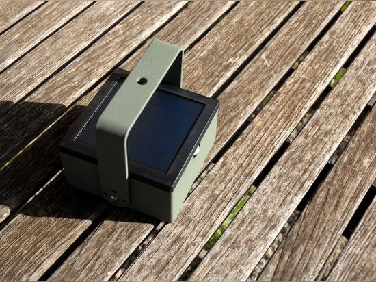 LYXY - multifunction solar lamp
