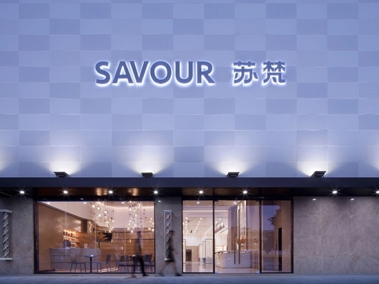 Fashionable LOHAS - Space Design of Savour Salon Store