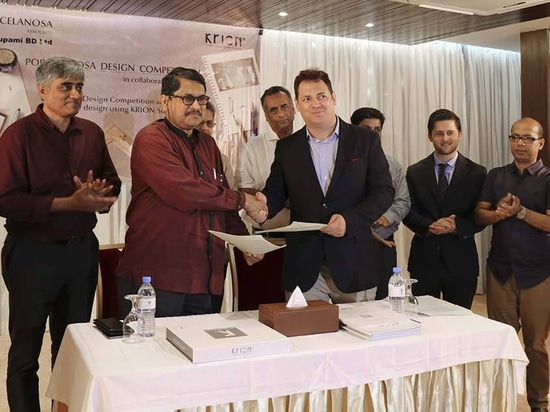 "Nupami BD and the Institue of Architects Bangladesh (IAB) sign an agreement to organise the ""KRION Porcelanosa Design Competition"""