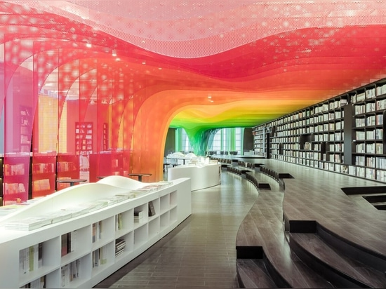 Metal Rainbow Zhongshu Bookstore in Suzhou