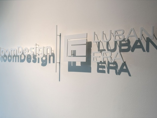 """White"" Design"