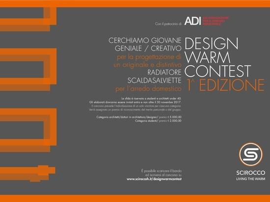 Design Warm Contest