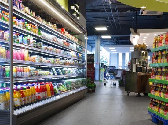 Beki-Markt Hannover