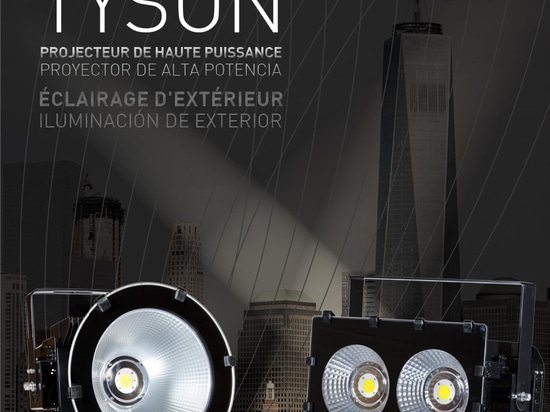 Brilumen introduces the Innovative TYSON