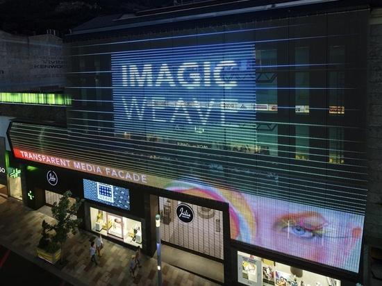IMAGIC WEAVE® Media Façades