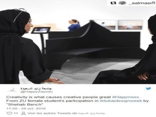 Dubai: Abwab Pavilions & More