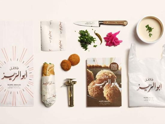 Brand Identity for Falafel Aboulziz by Wondereight.