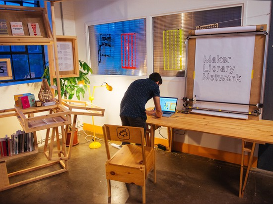 """…""""Urban Open Source"""" – which considers how technology and city networked are enable civic participation and Maker culture… (© Maker Library)"""