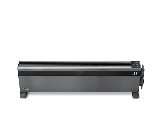 Multi-Scene Baseboard Heater