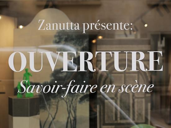 Rexa design @ Overture by Zanutta France