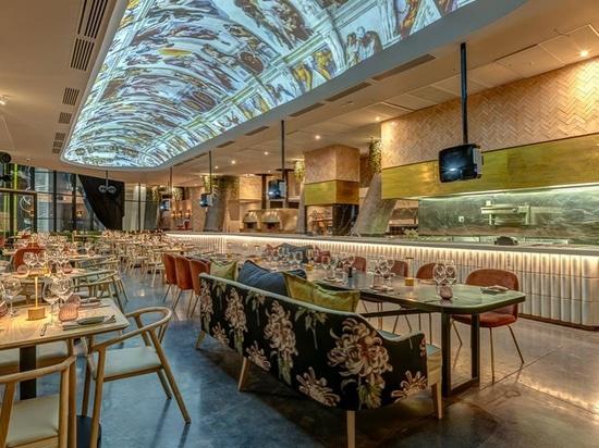 SAINT Restaurant