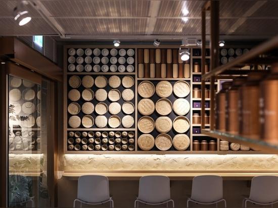Guen Lung Tuan Tea Shop Project feat. TOOU