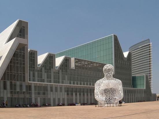 Zaragoza Conference Centre – Spain