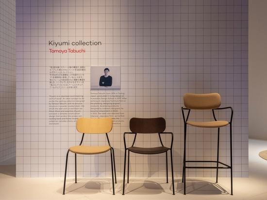 Kiyumi, the shape of the essential by Tomoya Tabuchi for Arrmet