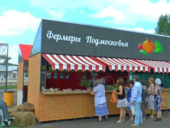 Summer market at VDNKh, Moscow