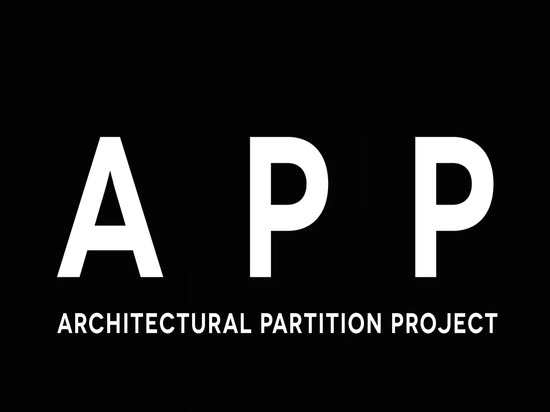 APP (Architectural Partition Project) SILENCE