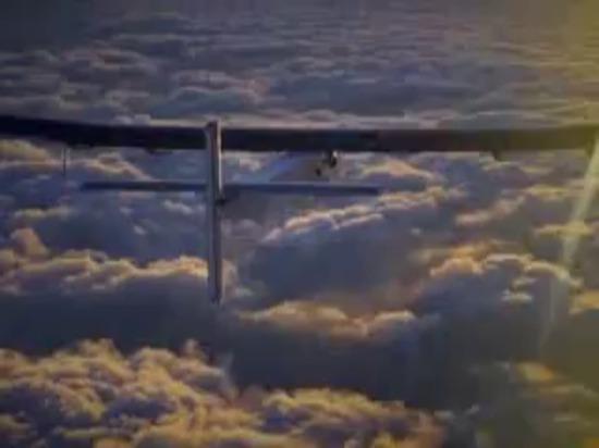 What is solar impulse?