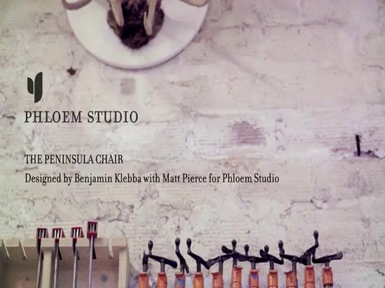 Phloem Studio // The Peninsula Chair