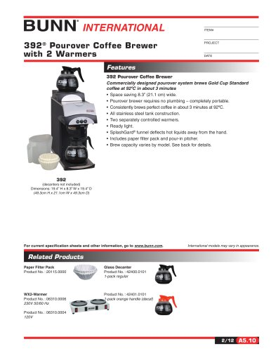 Filter Coffee Bunn:Coffee Brewer 392