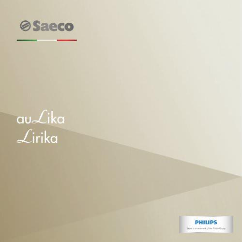 Aulika/Lirika