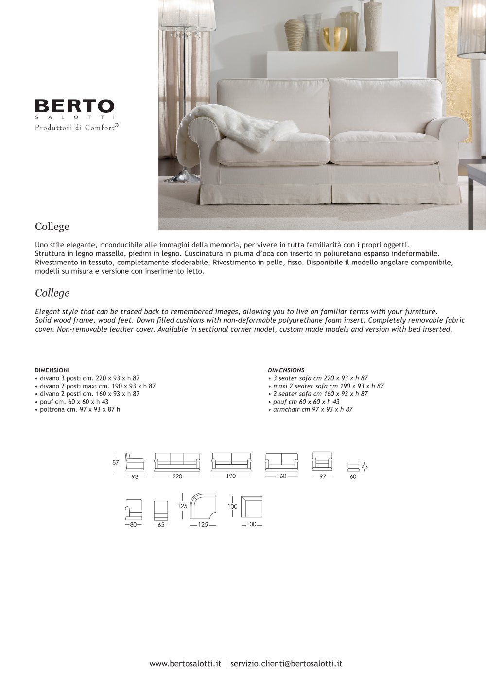 College Sofa 1 Pages
