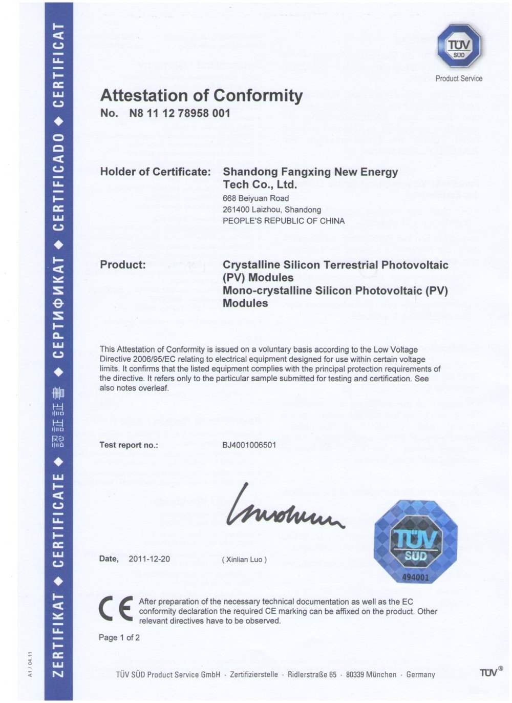 Ce certificate of conformity sample image collections tuv certificate fangxing building materials pdf catalogues tuv certificate 1 3 pages yadclub image collections yelopaper Gallery
