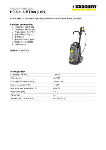HD 6/11-4 M Plus (110V)
