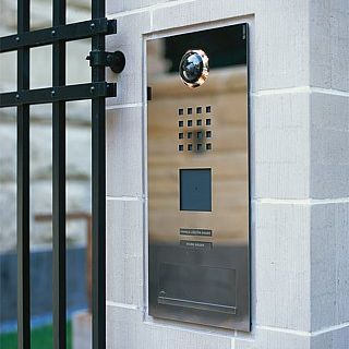 Wall Mounted Mailbox Built In Individual With Intercom Steel