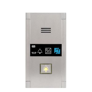 metal door intercom system