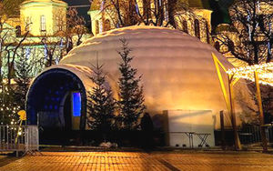 special event inflatable structure / for exhibitions / for public spaces