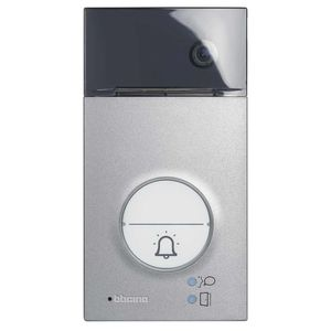 door station with fingerprint reader / with proximity reader / with camera / metal