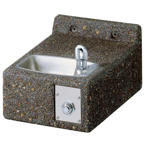 wall-mounted drinking fountain