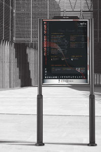 outdoor display panel