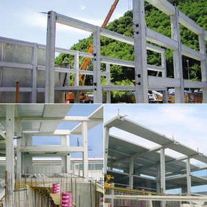reinforced concrete beam
