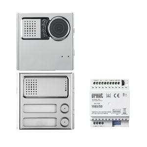 intercom module with camera