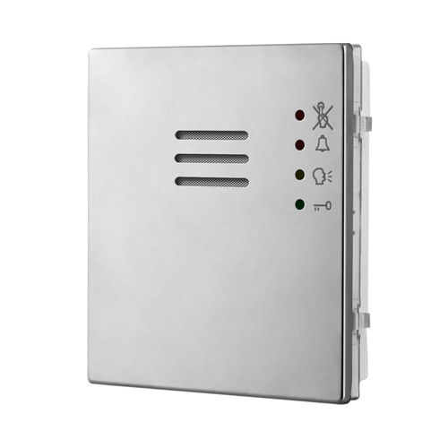 modular intercom module
