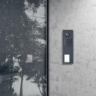 modular door station