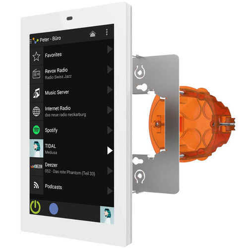 multimedia equipment control keypad