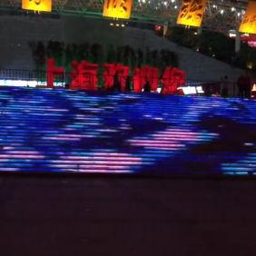 floor LED panel