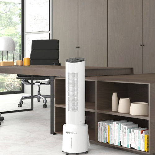 free-standing air purifier
